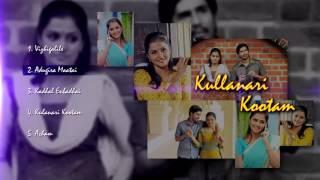 Kulla Nari Koottam - Tamil Music Box