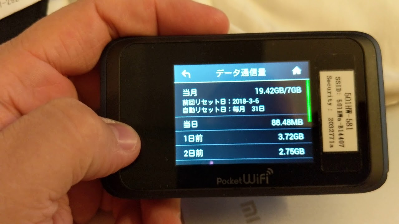 Best wifi rental in Japan