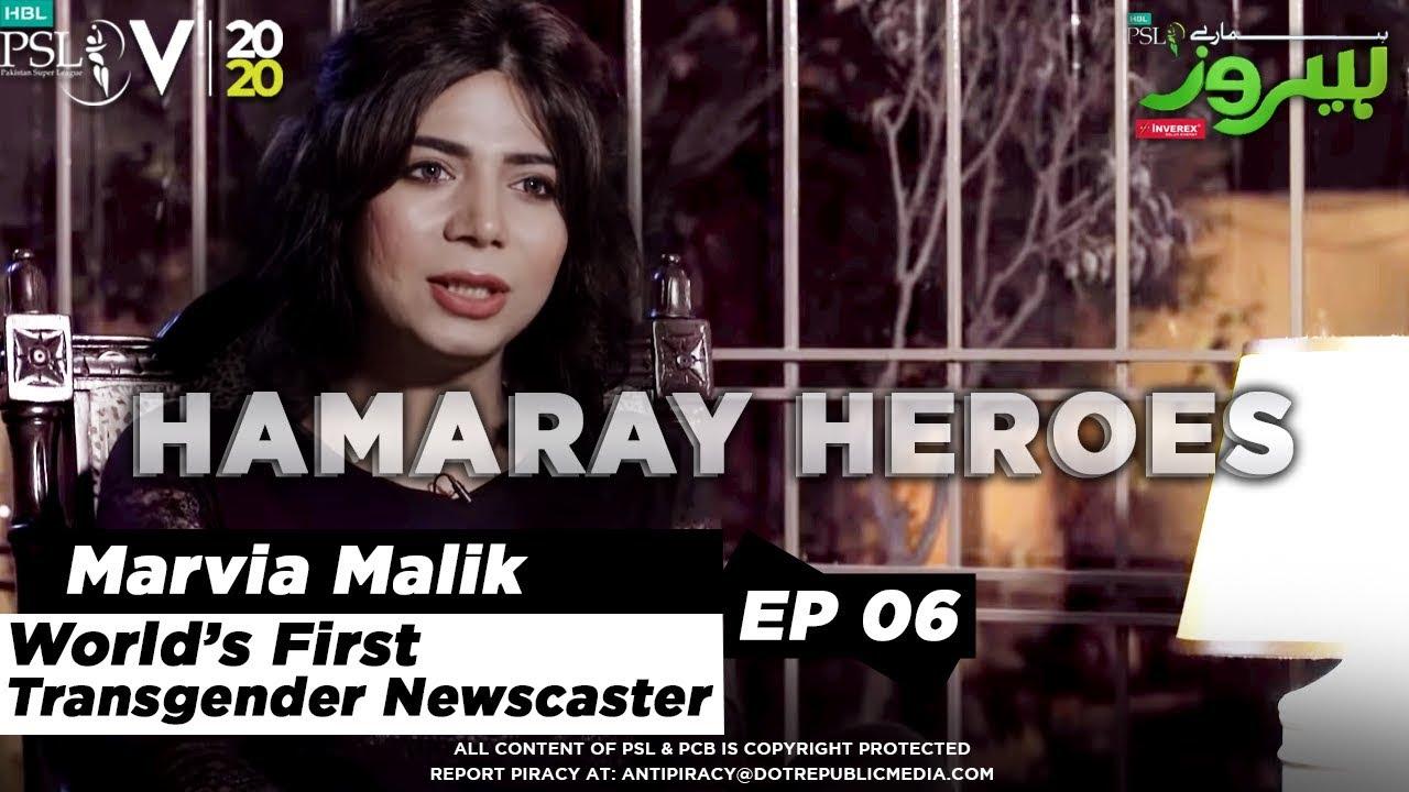 HBL PSL HAMARAY HEROES Powered By Inverex | Ep 6 | Marvia Malik