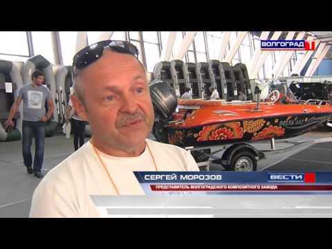 Волгоградские лодки и катера DELTA