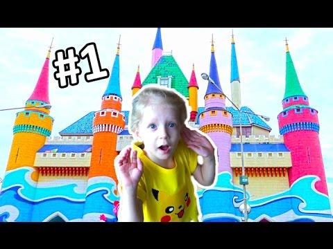 Сиам парк развлечений #1 водяные горки для детей  бассейн Милана и Даня купаются