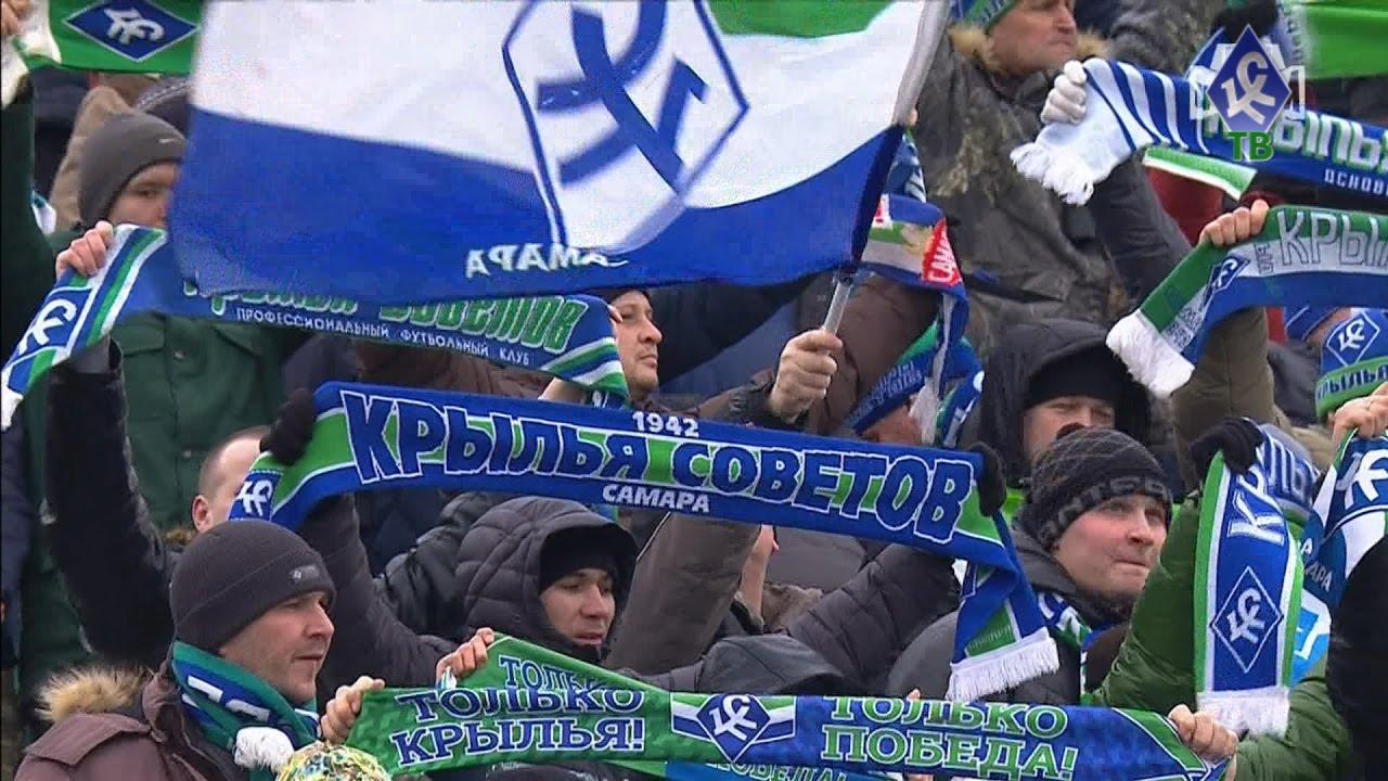 Крылья Советов - Ростов 0:0 видео