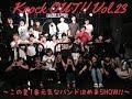 Knock OUT!! Vol.23 〜この夏1番元気なバンド決めまSHOW!!〜