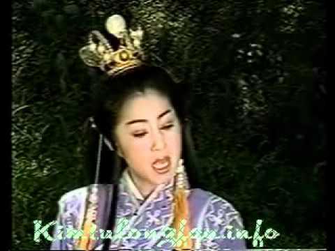 Liên Hoàn Khâu - Kim Tử Long - Thoại Mỹ - Cưới Vợ Cho Vua