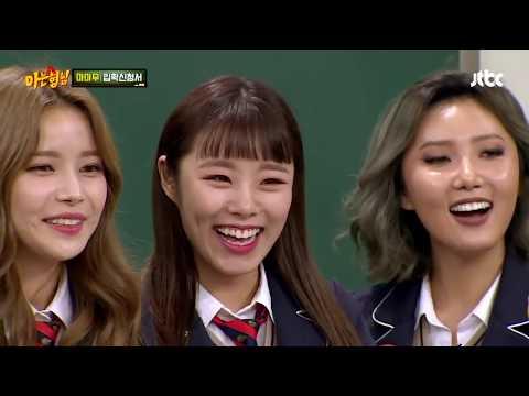 Wheein's Illegal Dimple [BTS -
