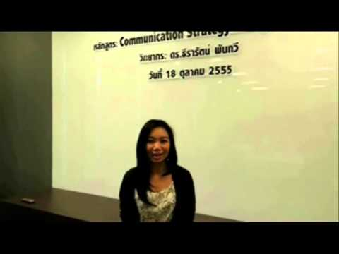 หลักสูตร Communication Strategy in Organization