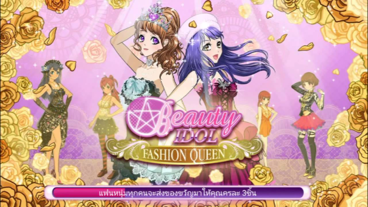 beauty idol mod apk 4sh