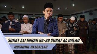 IMAM SUARA MERDU || SURAT ALI IMRAN 96-99 SURAT AL BALAD || MUZAMMIL HASBALLAH
