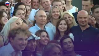 Путин осмотрел площадку форума «Таврида» в Крыму