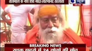 Shankaracharya says that Taj Mahal is built over a Shiva temple