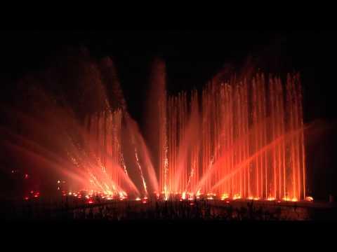 Wasserspiele Planten un Blomen Hamburg (HD)