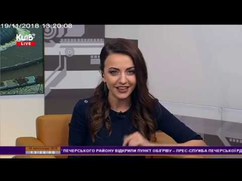 Телеканал Київ: 19.11.18 День у мегаполісі
