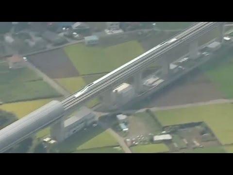 Tren japonés alcanza 600 km/h; récord mundial de velocidad