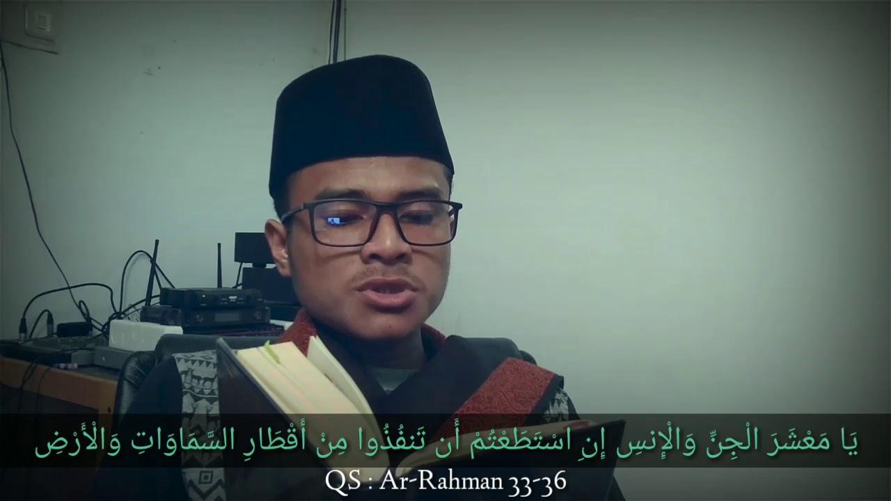 Surah Ar Rahman 33 36 Penolak Sihir Ayat Ruqyah