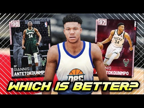 NBA 2K19 NEW PINK DIAMOND GIANNIS GAMEPLAY! | BETTER THAN THE OTHER PINK DIAMOND IN NBA 2K19 MyTEAM? thumbnail
