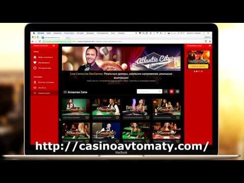 Онлайн казино Stargames - как играть, игровые автоматы, отзывы, бонусы