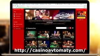 Онлайн казино Stargames - как играть, игровые автоматы, отзывы, бонусы(Представляем вашему вниманию интерфейс игровой клуба Stargames - в этом видео вся информация про актуальные..., 2016-08-31T14:01:00.000Z)