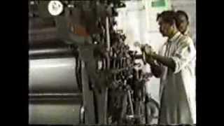 Documentary: Fazl e Umar Press Qadian