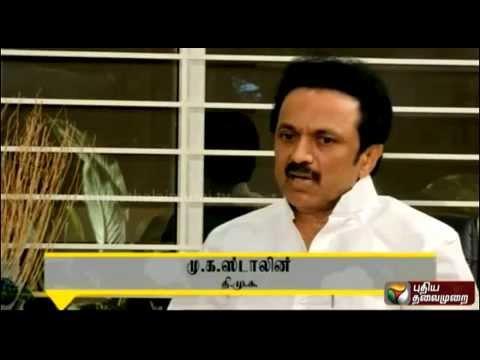 MK Stalin's interview with Puthiya Thalaimurai's 'Agni Paritchai'