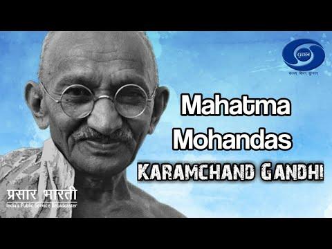 Mahatama - Mohandas Karamchand Gandhi - Part 3