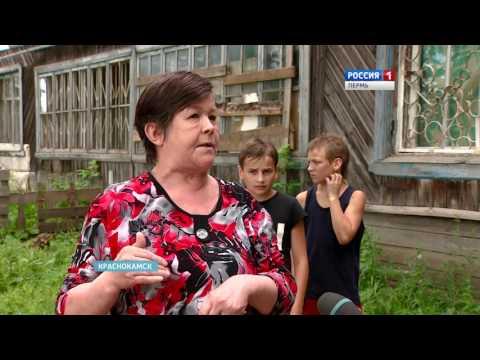 Жители Краснокамска просят президента о помощи