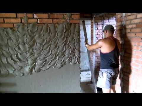 Как правильно штукатурить цементной штукатуркой.