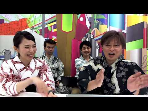 Japanese Webmaster Office Hours(ウェブマスター オフィスアワー 2017 年 8 月 31 日)