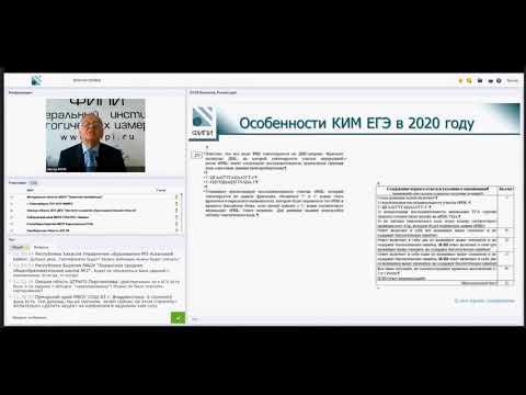Изменения в ЕГЭ 2020 (27 линия)