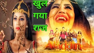 Aladdin Naam Toh Suna Hoga   TV SHOW  Serial Cast   Aladdin Naam Toh Suna Hi Hoga   Ep. 425