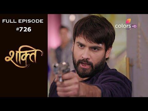 Shakti - 7th March 2019 - शक्ति - Full Episode