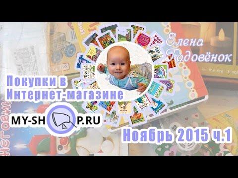 Сабо LEON 950B - видеообзор - YouTube