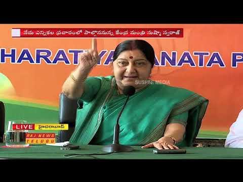 External Affairs Minister Sushma Swaraj Live Press Meet || Hyderabad || Telangana Polls 2018