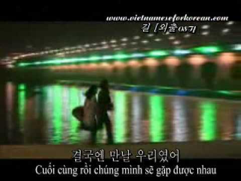 길 [Con đường] - 외출 OST [Nhạc Phim Tuyết Tháng Tư]