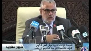 التلفزيون الجزائري ينشر أولى صور الرئيس عبد العزيز بوتفليقة بعد غياب دام سبعة وأربعين يوماً