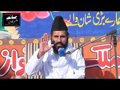 Abdul Hameed Chishti Shib New Mehfil Enaat 2018 part 01