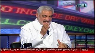 الناس الحلوة   أسباب تأخر الإنجاب وضعف التبويض وعلاجها مع د. عبداللطيف سويلم