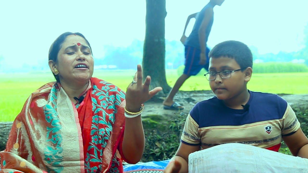 কালিয়া সোনারে গত নিশি কোথায় ছিলে Kaliya Sona Re - জ্যোৎস্না