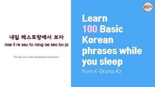 100 Basic Korean Phrases from Korean Drama (2) l 1min Korean