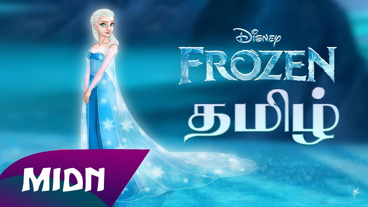 frozen let it go video song free download