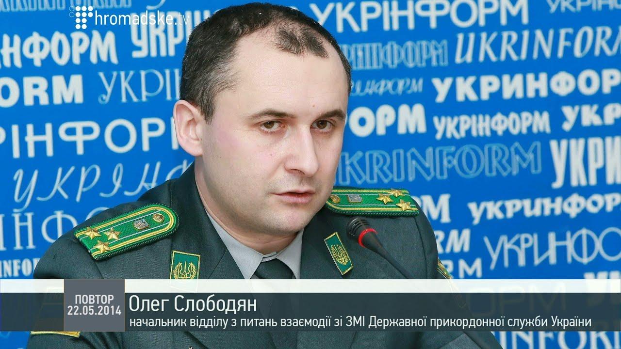 Слободян: Российский курсант погранслужбы попросил убежище на Украине