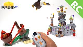 LEGO Angry Birds 75826 RC Shooting