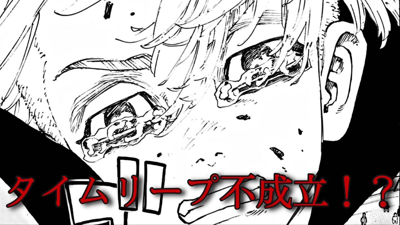 の 206 滅 鬼 話 刃 最新ネタバレ『鬼滅の刃』203