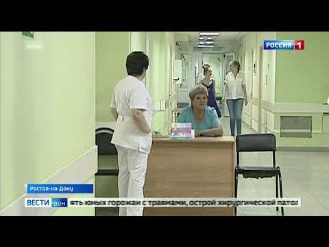 Детский травмпункт больницы №20 временно закрыт, пациентов принимает областная детская больница