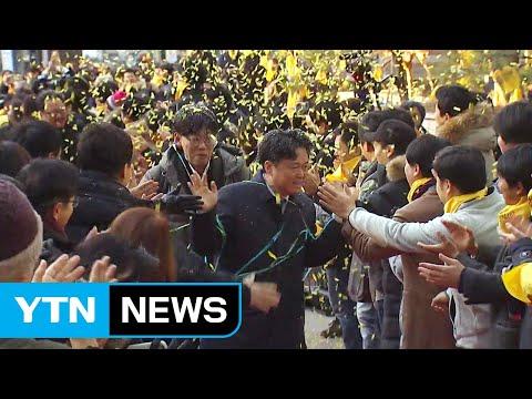 MBC 해직자들 첫 출근...'최장기 파업 ' KBS· '비대위' YTN / YTN
