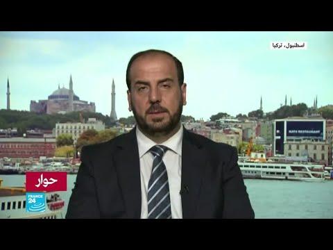 نصر الحريري: هيئة التفاوض السورية لن تتنازل عن أي من الثواب التي قامت عليها الثورة السورية  - نشر قبل 2 ساعة