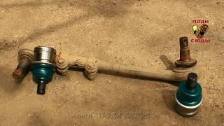 Ремонт рулевых наконечников. Замена рулевых шарниров газель /  соболь.
