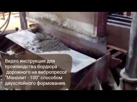 Выбрать компанию по продаже тротуарной плитки. Посмотреть фото готовых работ прайс-лист. Сравнить цены поставщиков. , новосибирск.