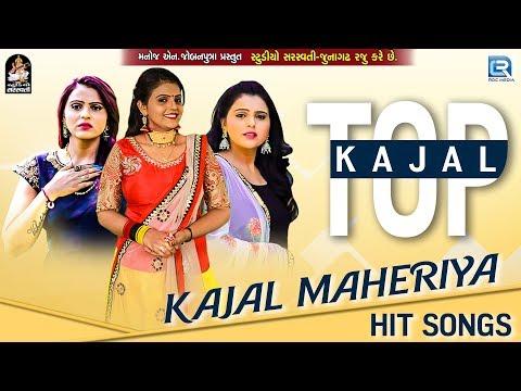 Kajal Maheriya - Superhit Songs | Best Of KAJAL MAHERIYA | Studio Saraswati | RDC Gujarati