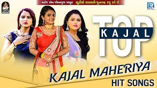Kajal Maheriya Superhit Songs | Best Of KAJAL MAHERIYA | Studio Saraswati | RDC Gujarati