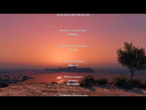 Стрим Grand Theft Auto-Gta5 Прохождение: Финал